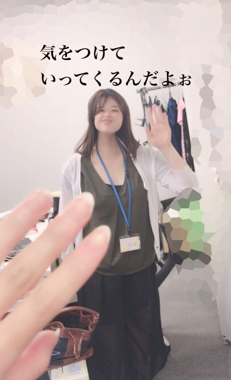 S__4882476.jpg
