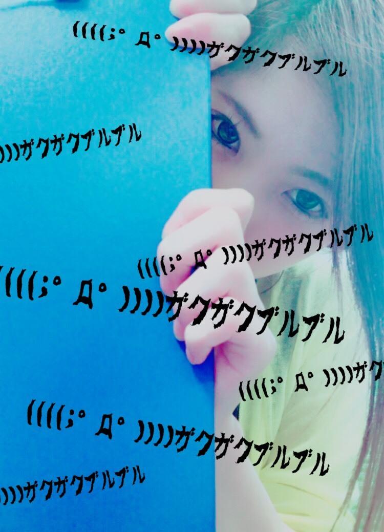 S__5292315.jpg