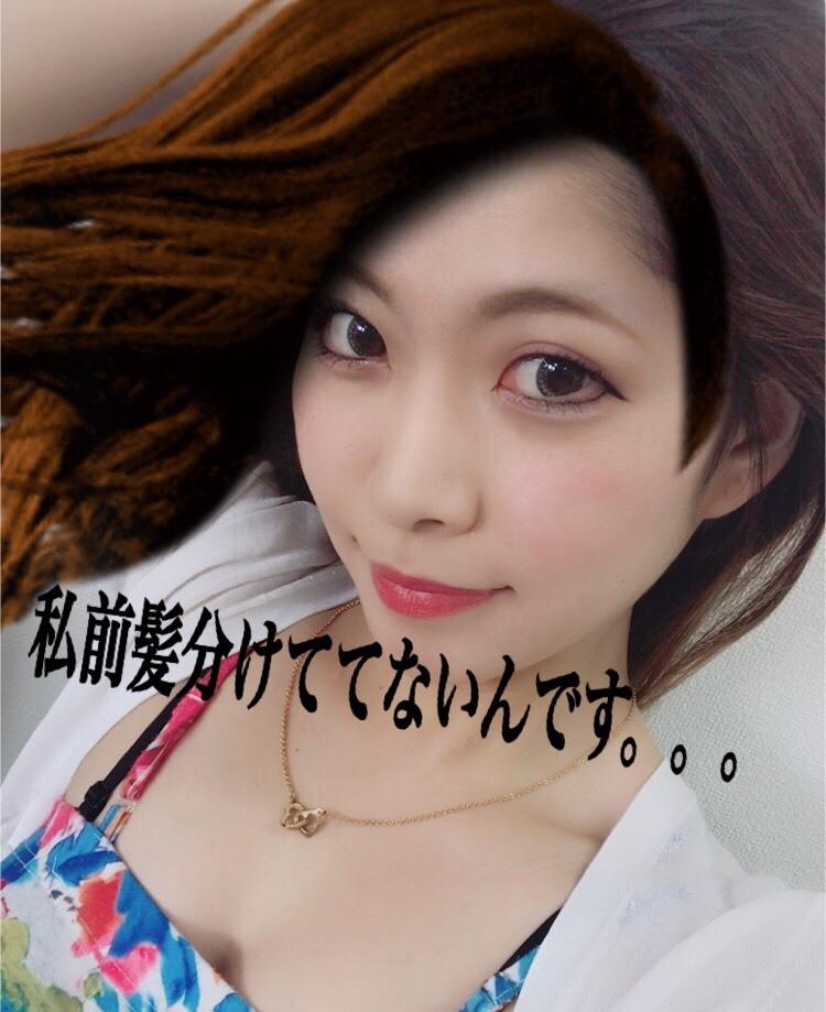 S__5455878.jpg