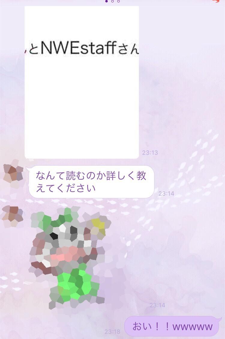 S__5636219.jpg