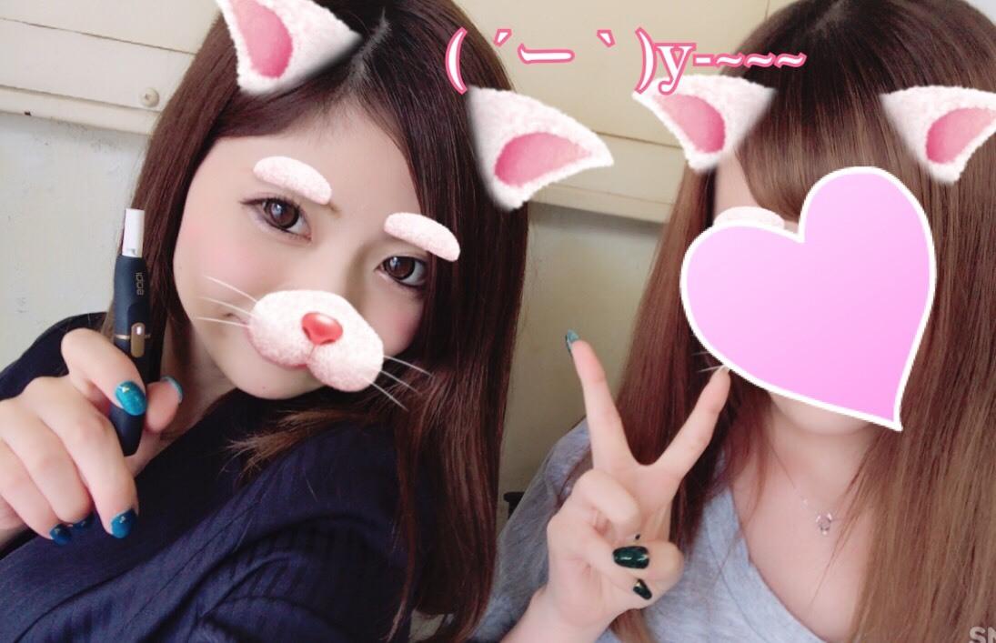 S__5718096.jpg
