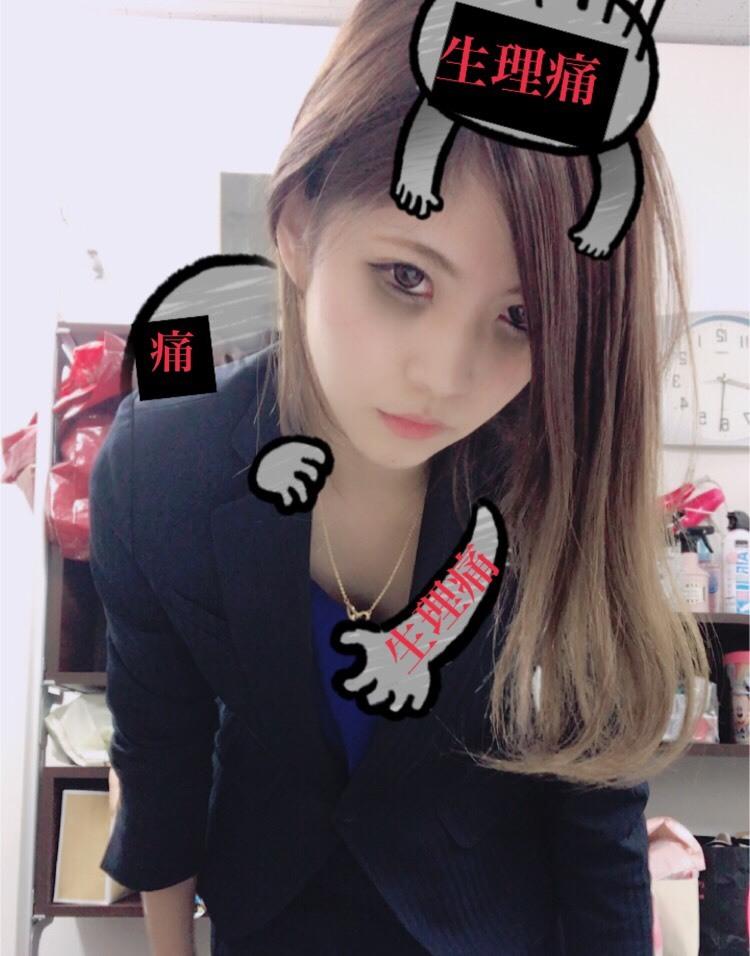 S__5783749.jpg