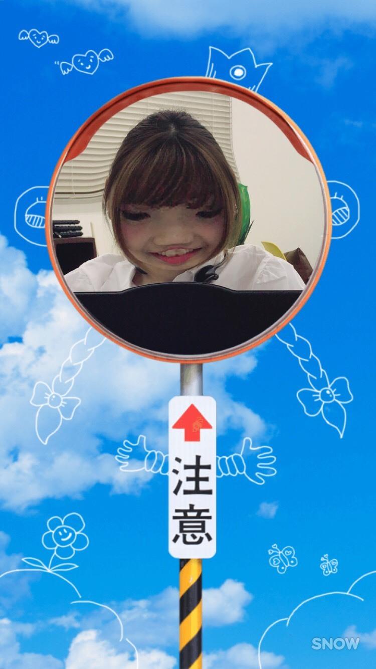 S__6176770.jpg