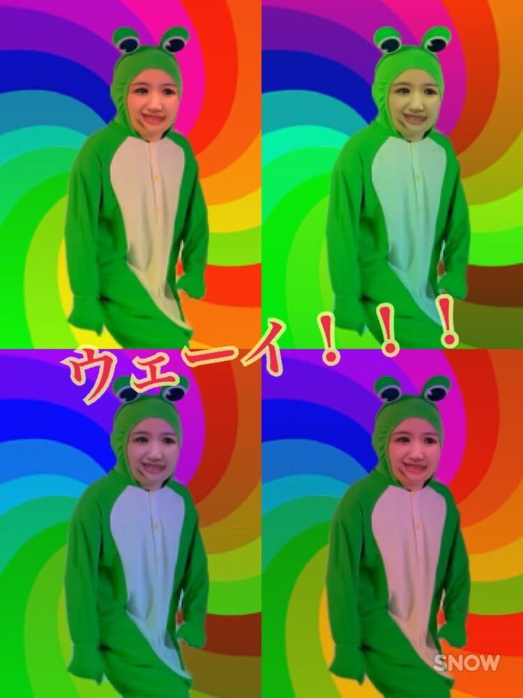 S__6332419.jpg