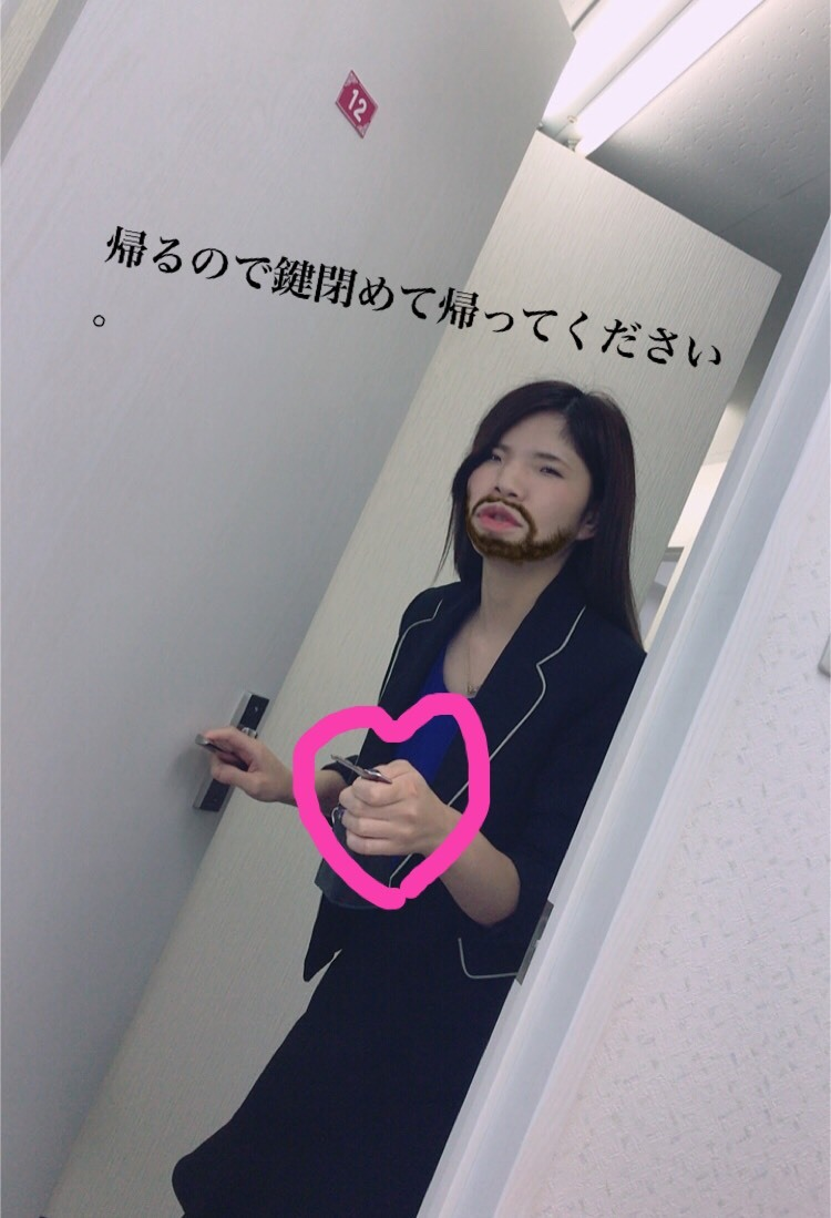 S__6684681.jpg