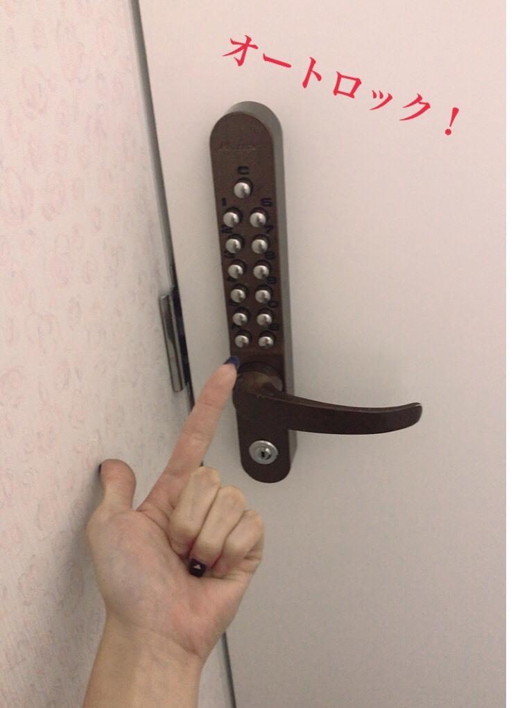 S__6684694.jpg