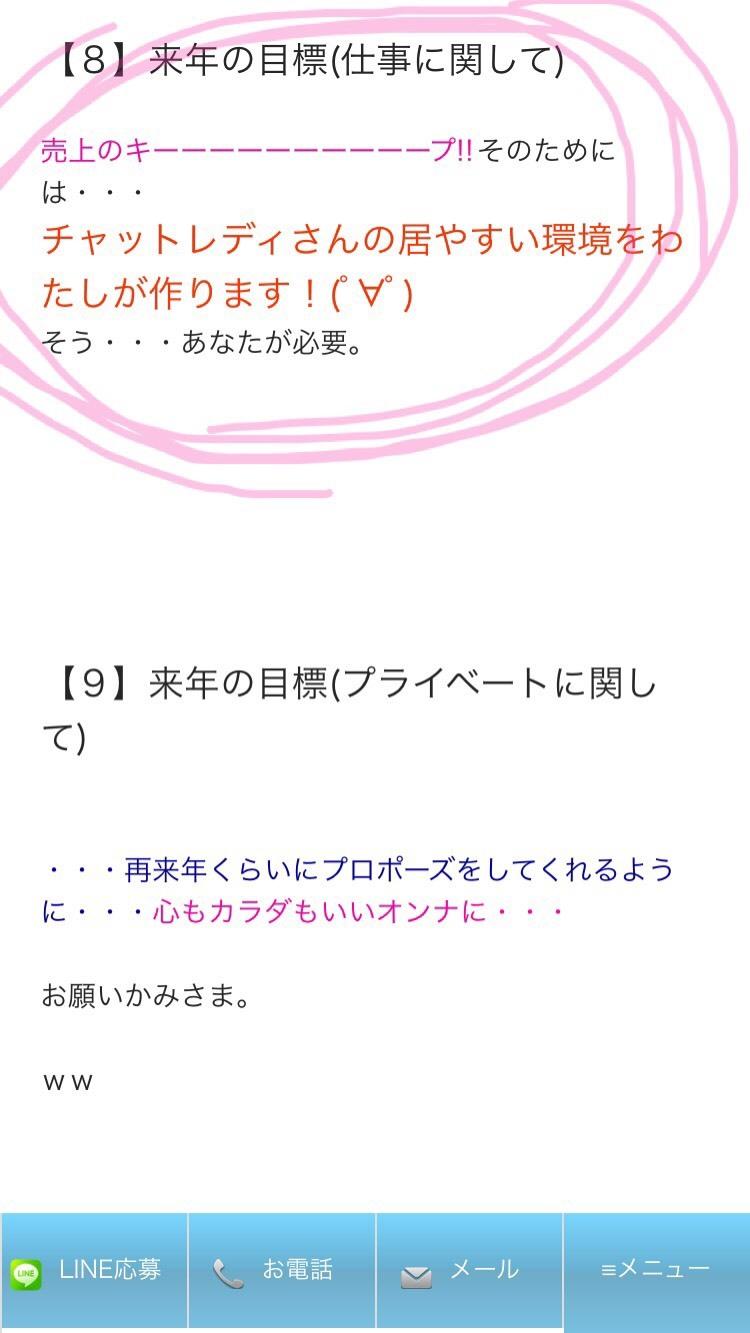 S__7258142.jpg