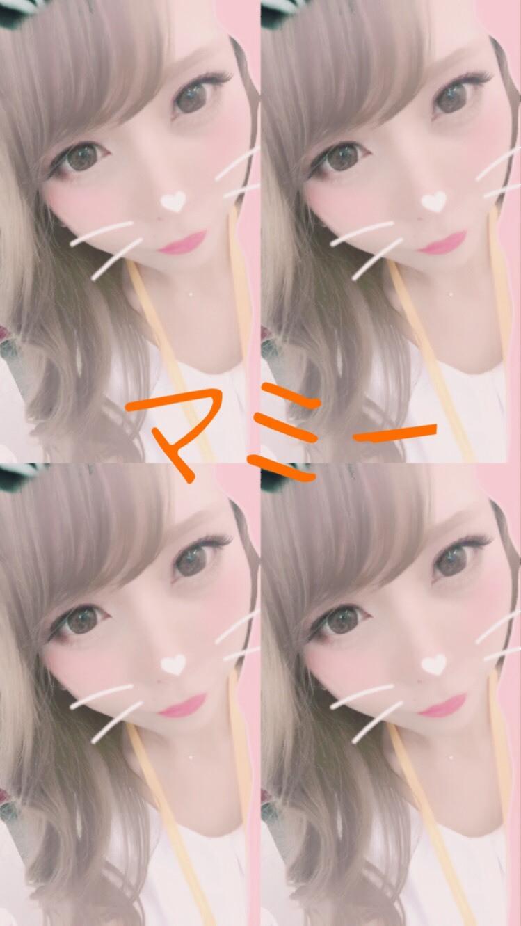 S__7471120.jpg