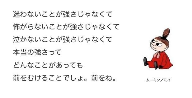 S__7471126.jpg