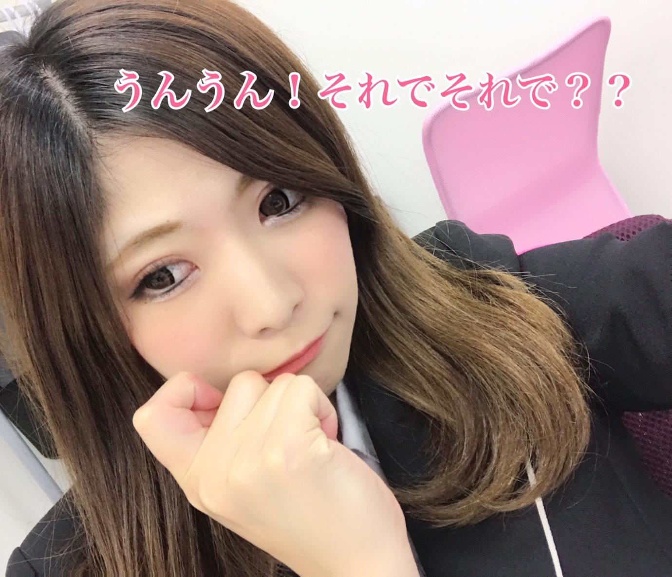 S__7520305.jpg