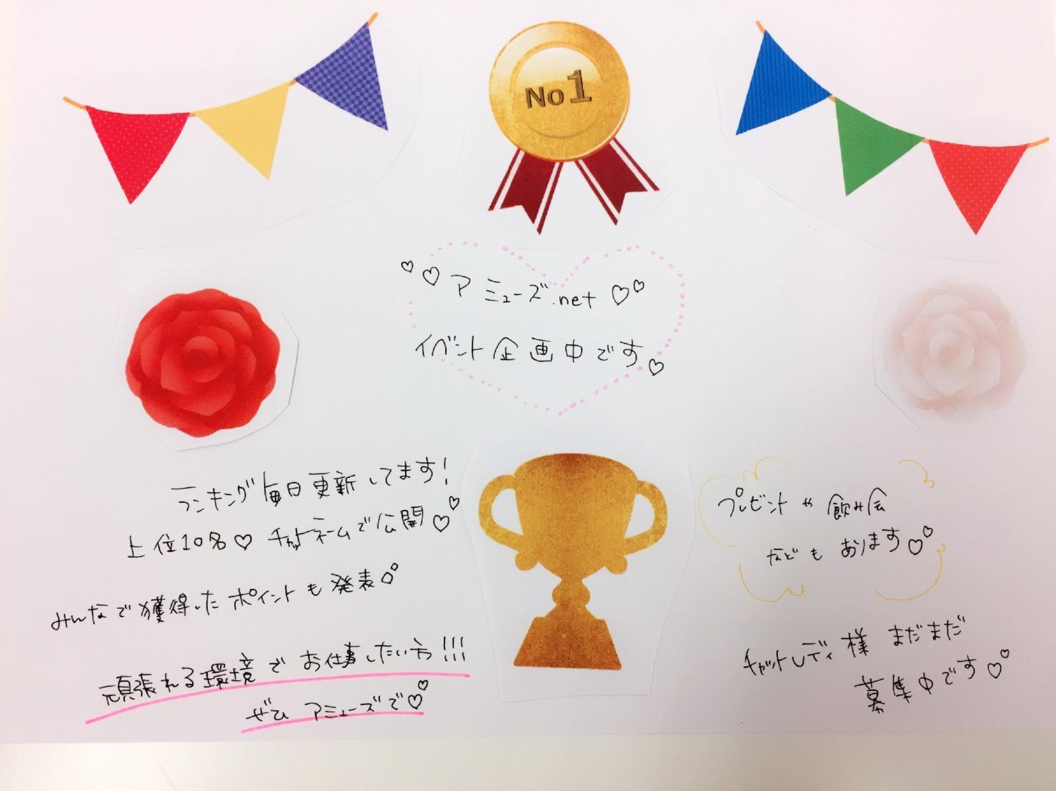 S__7823373.jpg
