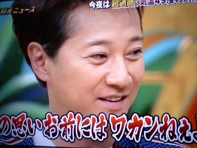 IMGA2046.jpg