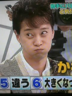 kawaii1.jpg