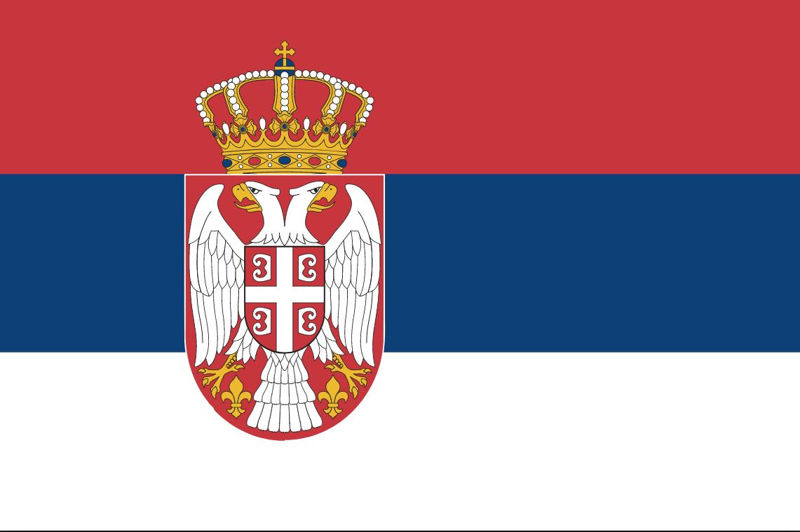 セルビア国旗