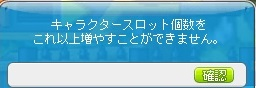 Maple170802_143328.jpg