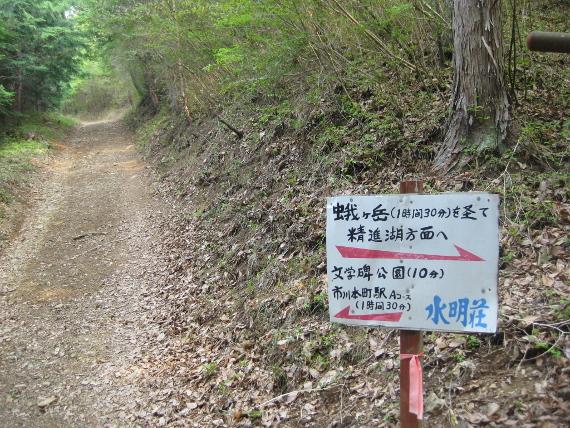 四尾連湖03-04