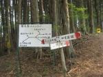 四尾連湖03-07