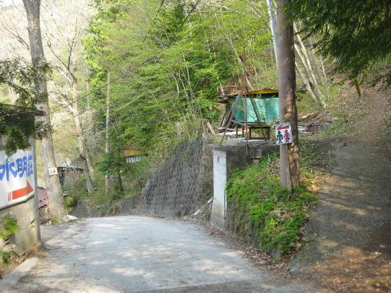 四尾連湖03-14