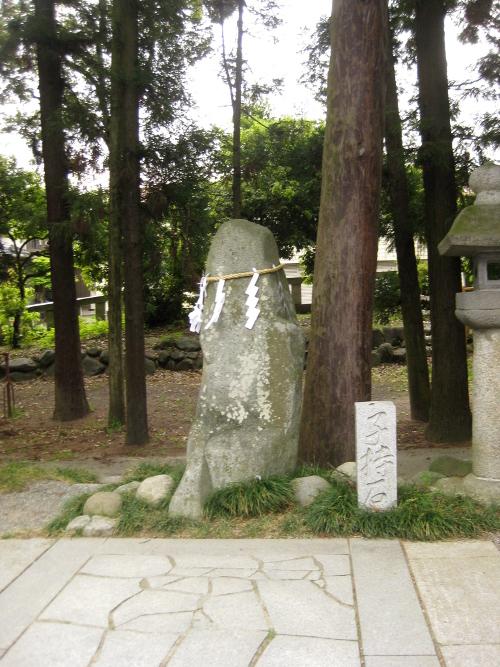 浅間神社(甲斐)山宮遥拝・石・松09