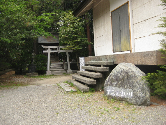 浅間神社(甲斐)十二支めぐり01