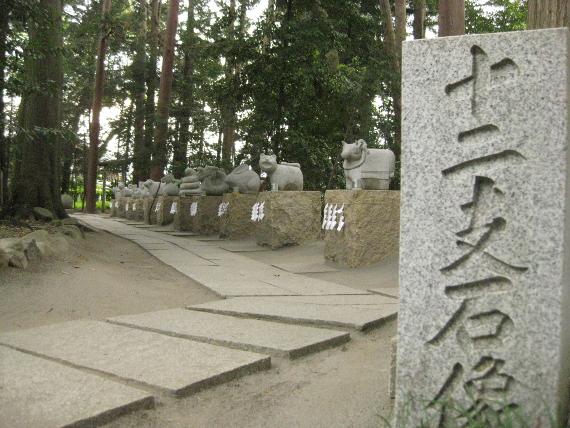 浅間神社(甲斐)十二支めぐり08
