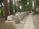 浅間神社(甲斐)十二支めぐり10