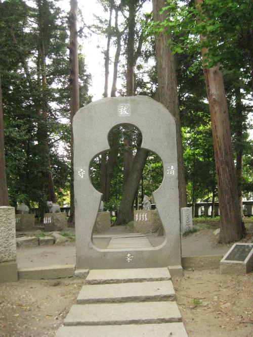 浅間神社(甲斐)十二支めぐり07