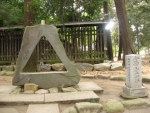 浅間神社(甲斐)十二支めぐり11