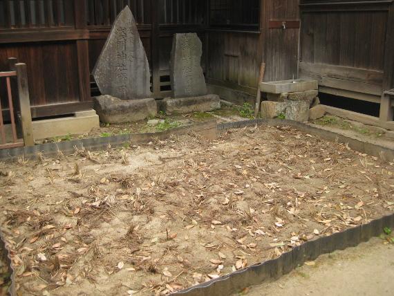 浅間神社(甲斐夫婦梅10