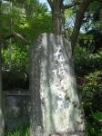 明見神社05