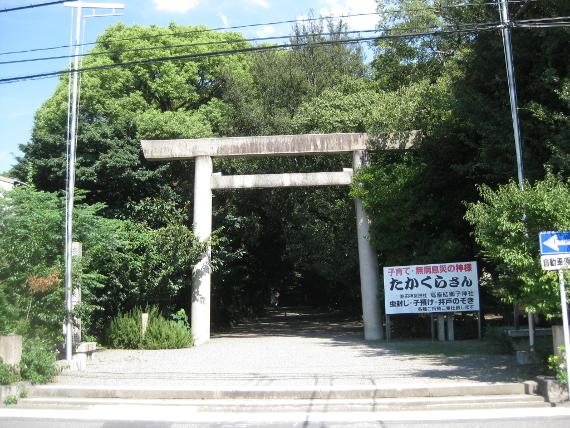 高座結御子神社01-01