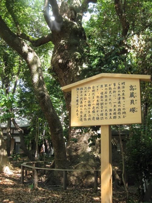 高座結御子神社02-01