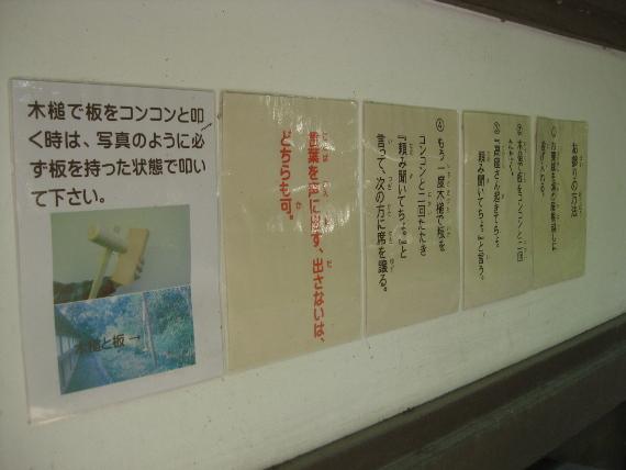高座結御子神社02-13