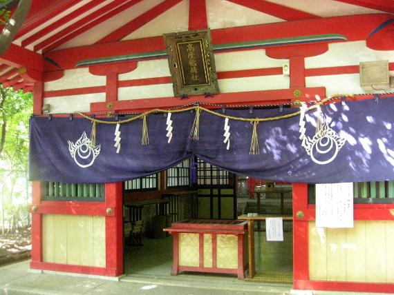高座結御子神社03-05