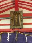 高座結御子神社03-07