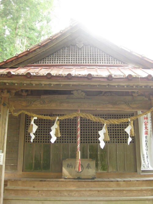 ▽六所神社(領家村)▽ - ◎あちこち...