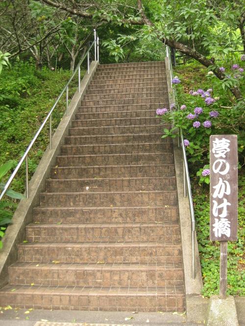 天竜・夢の架け橋02