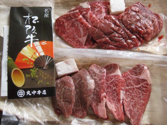 2017ステーキ丼01