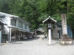 秋葉神社・下社03