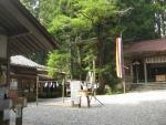 秋葉神社・下社08
