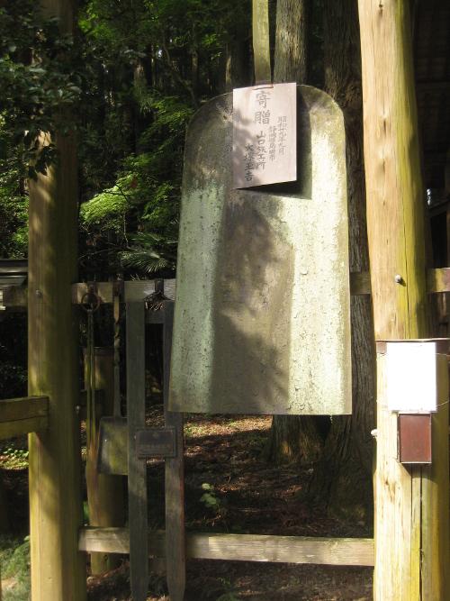 秋葉神社・下社19