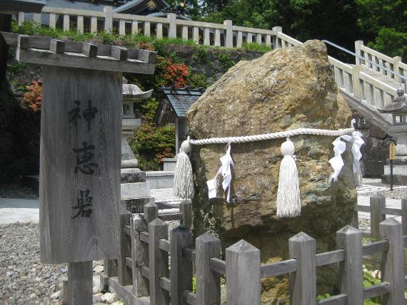 秋葉神社・かわらけ投げ-摂末社03