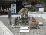 秋葉神社・かわらけ投げ-摂末社02