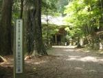 秋葉神社・東門西門03