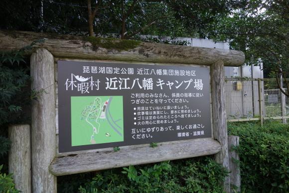 2017琵琶湖キャンプ01