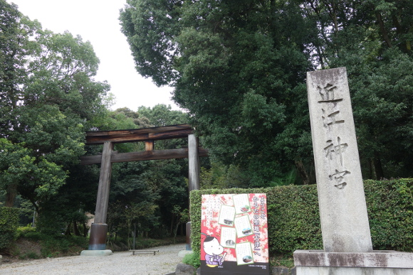 近江神宮・本殿01