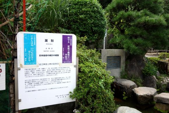 近江神宮・時計01