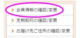 20170516_01_メニュー