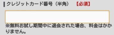 20170518_04_登録2