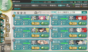 kancolle_20170509-193830404.png